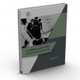 کتاب انقلاب اسلامی و ریشههای آن /کد290