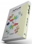 کتاب کنکورکامپیوتر: ویژه هنرجویان فنیوحرفهای و کاردانش